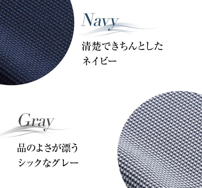 ENJOY ESP781 [春夏用]ショールカラーのオフィスポロシャツ[ストレッチ/制菌/吸汗速乾] カラーUP