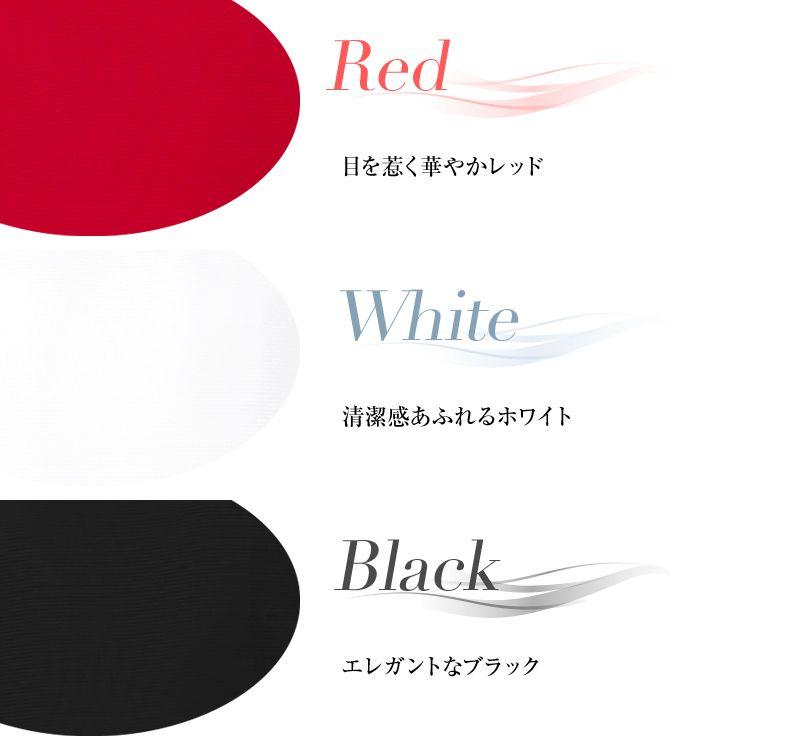 EWT631 enjoy 七分袖プルオーバー 無地 カラーUP