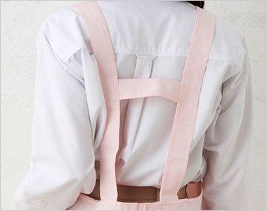 861372 アイトス/ルミエール 胸当てエプロン(丈短め)(男女兼用) 肩からズレにくいH型タイプ