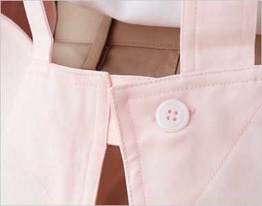 861372 アイトス/ルミエール 胸当てエプロン(丈短め)(男女兼用) 背面ボタン部分