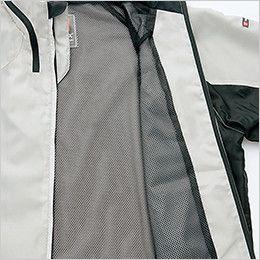 AZ10301 アイトス タルテックス フードインジャケット(薄地素材)(男女兼用) 背中にプリントがしやすい裏メッシュ構造