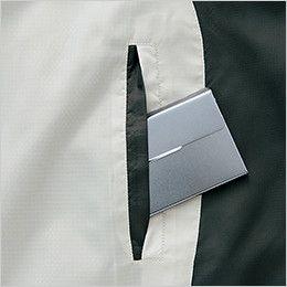 アイトス AZ10301 タルテックス フードインジャケット(薄地素材)(男女兼用) 中身が飛び出しにくいターンポケット