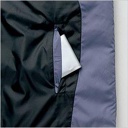 アイトス AZ10304 [秋冬用]タルテックス フードイン中綿ジャケット(男女兼用) ターンポケット