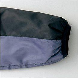 アイトス AZ10304 [秋冬用]タルテックス フードイン中綿ジャケット(男女兼用) バインダー仕様