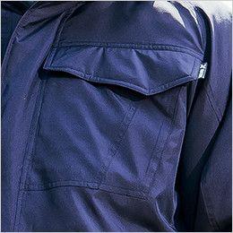 アイトス AZ10305 タルテックス リフレクションヒート防寒ブルゾン ポケット付