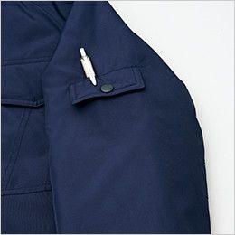 アイトス AZ10305 タルテックス リフレクションヒート防寒ブルゾン ペン差し&ポケット