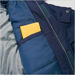 アイトス AZ10305 タルテックス リフレクションヒート防寒ブルゾン 内ポケット付