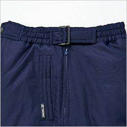 アイトス AZ10306 タルテックス リフレクションヒート防寒パンツ 調整できるバックルタイプ