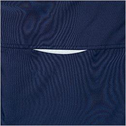アイトス AZ10306 タルテックス リフレクションヒート防寒パンツ 反射テープを施した膝裏リフレクター