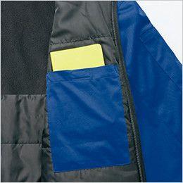 アイトス AZ10307 タルテックス [秋冬用]軽量防寒ジャケット 内ポケット付