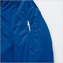 AZ10307 アイトス タルテックス [秋冬用]軽量防寒ジャケット ペン差し
