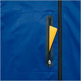 AZ10307 アイトス タルテックス [秋冬用]軽量防寒ジャケット 圧着ファスナー付きポケット