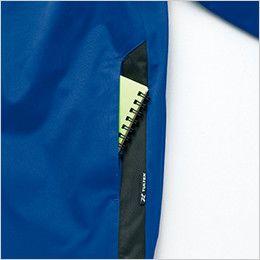 アイトス AZ10307 タルテックス [秋冬用]軽量防寒ジャケット ポケット付