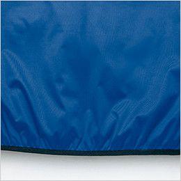 アイトス AZ10307 タルテックス [秋冬用]軽量防寒ジャケット 裾ニットパイピング
