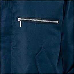 アイトス AZ10549 ドカジャン 裏ボア防寒ブルゾン ファスナーポケット