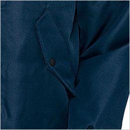 アイトス AZ10549 ドカジャン 裏ボア防寒ブルゾン ポケット付き