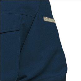 AZ10757 アイトス ドカジャン 防寒ブルゾン 襟ボア ポケット付
