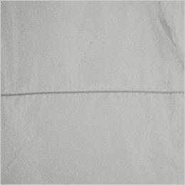 アイトス AZ1960 [秋冬用]3WAYショートコート(男女兼用) 反射パイピング