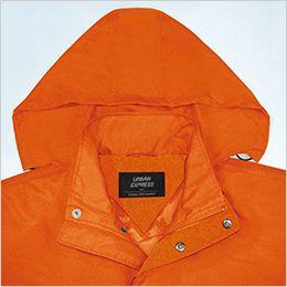 アイトス AZ1961 [秋冬用]アーバンエクスプレス 中綿ブルゾン(男女兼用) 収納式