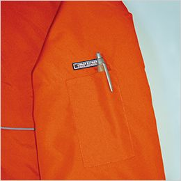 アイトス AZ1961 [秋冬用]アーバンエクスプレス 中綿ブルゾン(男女兼用) ペン差し