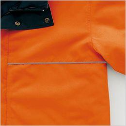 アイトス AZ1961 [秋冬用]アーバンエクスプレス 中綿ブルゾン(男女兼用) 反射パイピング
