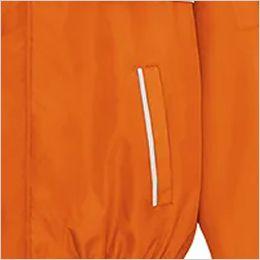 アイトス AZ1961 [秋冬用]アーバンエクスプレス 中綿ブルゾン(男女兼用) ポケット