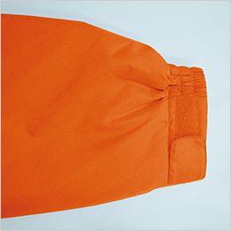 アイトス AZ1961 [秋冬用]アーバンエクスプレス 中綿ブルゾン(男女兼用) アジャスター