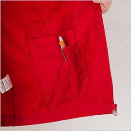 AZ2201 アイトス リフレクトベスト(男女兼用) 内側 ペン差しポケット