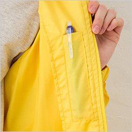AZ2202 アイトス リフレクトジャケット(男女兼用) ペン差しポケット