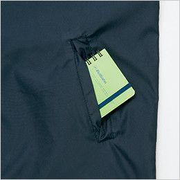 AZ2202 アイトス リフレクトジャケット(男女兼用) 中身が飛び出しにくいターンポケット
