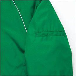 アイトス AZ2203 リフレクト裏フリースジャケット(男女兼用) ポケット