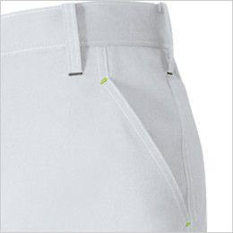 AZ2521 アイトス ノータックカーゴパンツ(男女兼用)  ポケット