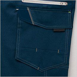 AZ2521 アイトス ノータックカーゴパンツ(男女兼用) ファスナーポケット