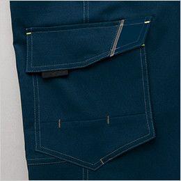 AZ2521 アイトス ノータックカーゴパンツ(男女兼用) 反射パイピング付カーゴポケット