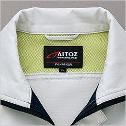 AZ2535 アイトス シャツ/長袖(男女兼用) メッシュ仕様