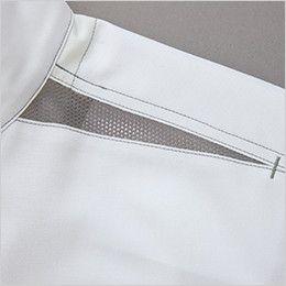 AZ2535 アイトス シャツ/長袖(男女兼用) ヨーク・メッシュカッティング