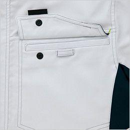 AZ2535 アイトス シャツ/長袖(男女兼用) IDハンガ