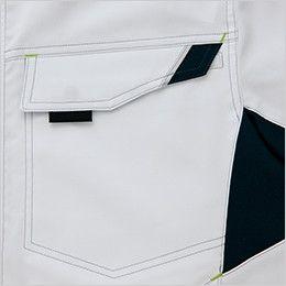AZ2535 アイトス シャツ/長袖(男女兼用) フラップポケット