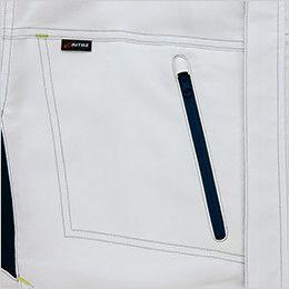 AZ2535 アイトス シャツ/長袖(男女兼用)  ファスナーポケット