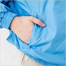 アイトス AZ2663 裏メッシュカラーブルゾン(男女兼用) ポケット