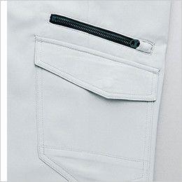 AZ2921 アイトス ノータックカーゴパンツ(男女兼用) ポケット