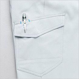 AZ2921 アイトス ノータックカーゴパンツ(男女兼用) ペン差し付ポケット