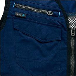 AZ2949 アイトス ワークベスト(男女兼用) Vネック  収納物の落下を防止できるファスナー付きポケット
