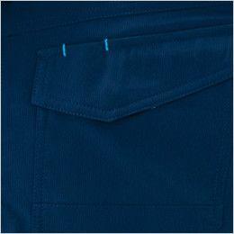 AZ2998 アイトス 空調服 半袖ブルゾン(男女兼用) ポリ100% 便利なペン差し付きポケット