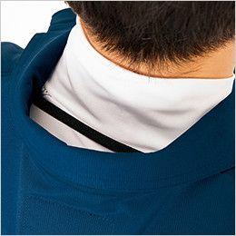 AZ2999 アイトス 空調服 長袖ブルゾン(男女兼用) ポリ100% 衿の内側にある調整紐をとめることで、首元と脇の間に生まれる空気の通り道ができ、涼しく快適な環境を作ります