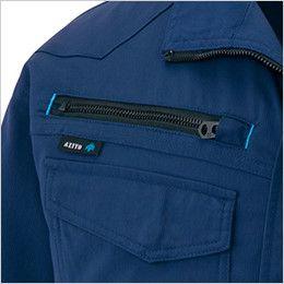 AZ2999 アイトス 空調服 長袖ブルゾン(男女兼用) ポリ100% 作業中に中身が飛び出さないファスナーポケット付き