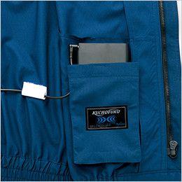 AZ2999 アイトス 空調服 長袖ブルゾン(男女兼用) ポリ100% バッテリー専用ポケット付き