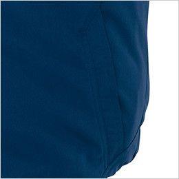 AZ2999 アイトス 空調服 長袖ブルゾン(男女兼用) ポリ100% ポケット付き