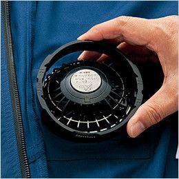 AZ2999 アイトス 空調服 長袖ブルゾン(男女兼用) ポリ100% 簡単脱着が可能なワンタッチファン