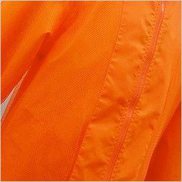 AZ50101 アイトス 裏メッシュジャケット(男女兼用)  全面メッシュ(裏返した状態)